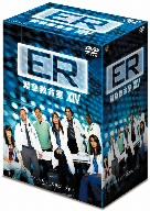 ER緊急救命室XIV<フォーティーン>コレクターズ・ボックス