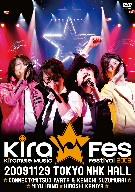 Kiramune Music Festival 2009 Live DVD