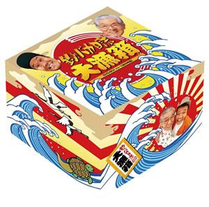 釣りバカ日誌 大漁箱 DVD-BOX シリーズ全22作品