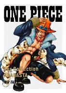 """ONE PIECE Log Collection""""ARABASTA"""""""