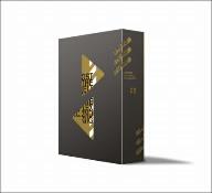【超特価sale開催!】 攻殻機動隊 GIG 2nd S.A.C. 2nd GIG BOX2(Blu-ray Disc) Disc), カミハヤシムラ:37d1c594 --- tringlobal.org