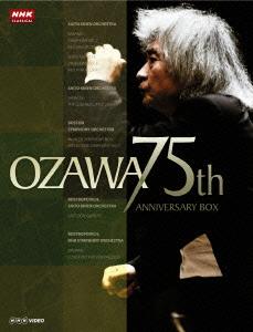 小澤征爾/小澤征爾生誕75年記念作品集 ブルーレイBOX(Blu-ray Disc)
