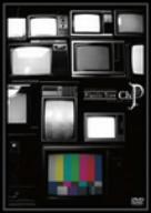 プラスティック・トゥリー/Ch.P:イーベストCD・DVD館