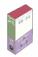 東陽一作品 DVD-BOX2