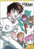 EMOTION the Best 銀河漂流バイファム DVD-BOX(1)