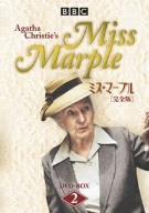 ミス・マープル[完全版] DVD-BOX2