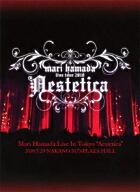 """浜田麻里/Mari Hamada Live In Tokyo""""Aestetica"""""""