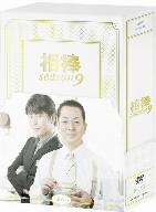 相棒 season9 DVD-BOXI