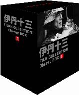 伊丹十三 FILM COLLECTION Blu-ray BOX I(Blu-ray Disc)