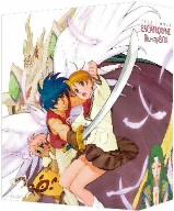 天空のエスカフローネ Blu-ray BOX(Blu-ray Disc)