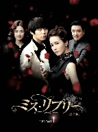 ミス・リプリー 完全版 DVD-BOX1