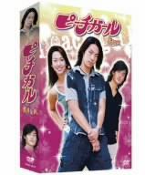 ピーチガール DVD-BOX
