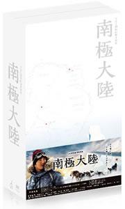 南極大陸 Blu-ray BOX(Blu-ray Disc)