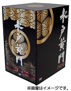 水戸黄門 DVD-BOX 第十二部