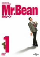 Mr.ビーン Vol.1 販売 ☆国内最安値に挑戦☆