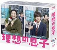 理想の息子 Blu-ray BOX(Blu-ray Disc)