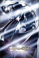 新しいスタイル ウルトラマンネクサス TV COMPLETE TV DVD-BOX, 北海道フードファクトリー:b859404e --- canoncity.azurewebsites.net