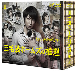 三毛猫ホームズの推理 Blu-ray BOX(Blu-ray Disc)