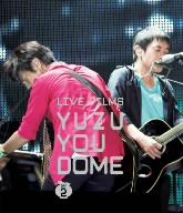 ゆず/LIVE FILMS YUZU YOU DOME DAY2~みんな、どうむありがとう~(Blu-ray Disc)