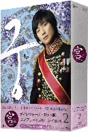 宮~Love in Palace ディレクターズ・カット版 コンプリートブルーレイBOX2 (Blu-ray Disc)
