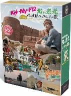 北山宏光/J'J Kis-My-Ft2 北山宏光 ひとりぼっち インド横断 バックパックの旅 DVD-BOX-ディレクターズカット・エディション-
