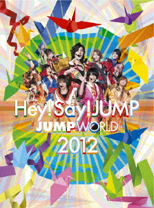 Hey!Say!JUMP/JUMP WORLD 2012