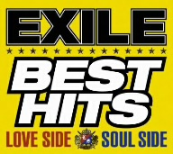 EXILE/EXILE BEST HITS-LOVE SIDE/SOUL SIDE-(初回限定盤)(3DVD付)