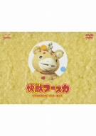 快獣ブースカ COMPLETE DVD-BOX