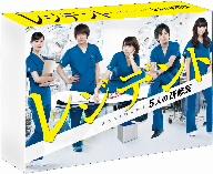 レジデント~5人の研修医 Blu-ray BOX(Blu-ray Disc)