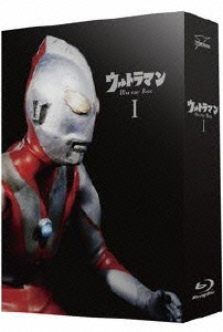 ウルトラマン Blu-ray BOX I(Blu-ray Disc)