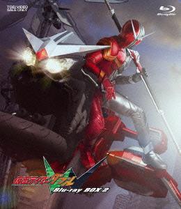 仮面ライダーW Blu-ray BOX 2(Blu-ray Disc)