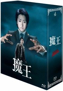 魔王 Blu-ray BOX(Blu-ray Disc)