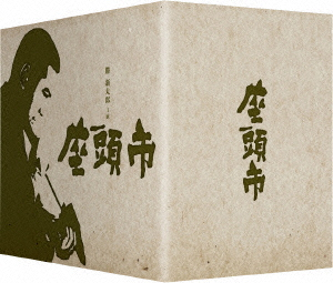 座頭市 Blu-ray BOX(Blu-ray Disc)