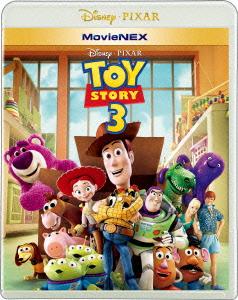 トイ・ストーリー3 MovieNEX ブルーレイ+DVDセット