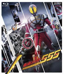 仮面ライダー555 Blu-ray BOX3(Blu-ray Disc)