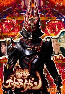 衝撃ゴウライガン!! オリジナル版 VOL.1(Blu-ray Disc)