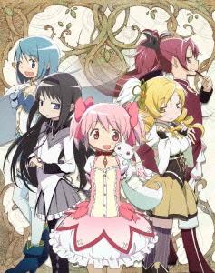魔法少女まどか☆マギカ Blu-ray Disc BOX(Blu-ray Disc)