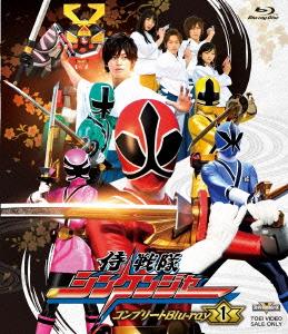 スーパー戦隊シリーズ 侍戦隊シンケンジャー コンプリートBlu-ray1(Blu-ray Disc)