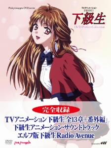 TVアニメーション下級生 ディレクターズカット DVD Perfect Perfect Collection, リッチボーイ:3f7cbaac --- acessoverde.com