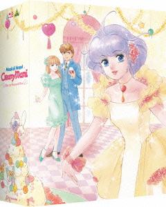 魔法の天使 クリィミーマミ Blu-rayメモリアルボックス(Blu-ray Disc)