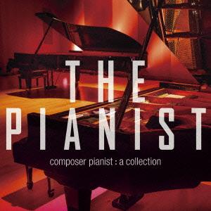 オムニバス 直営ストア THE 百貨店 PIANIST コンポーザーピアニスト コレクション
