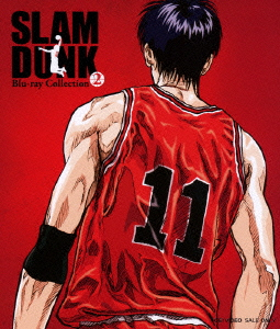 SLAM DUNK Blu-ray Collection VOL.2(Blu-ray Disc)
