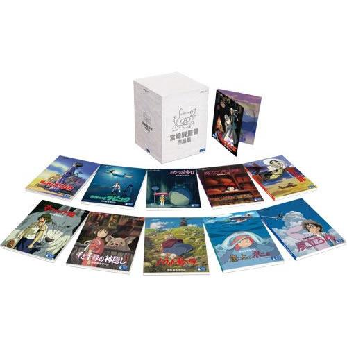 宮崎駿監督作品集(Blu-ray Disc)
