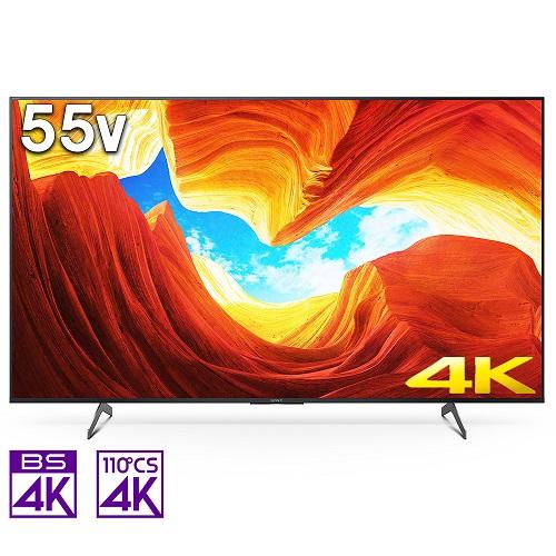 【設置+長期保証】ソニー KJ-55X8550H BRAVIA 4K液晶テレビ 4Kチューナー内蔵 55V型