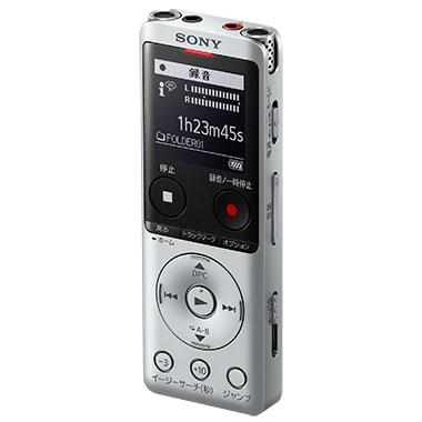 【長期保証付】ソニー ICD-UX570F-S(シルバー) ステレオICレコーダー 4GB