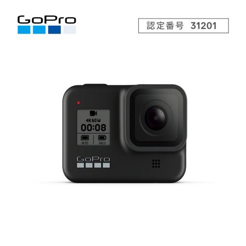 GoPro GoPro HERO8 Black 国内正規品 CHDHX-801-FW