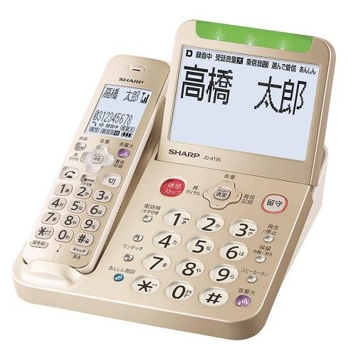 【在庫あり】14時までの注文で当日出荷可能! シャープ JD-AT95C 親機コードレスモデル 受話子機のみ