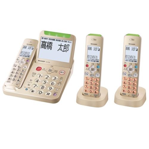 シャープ JD-AT95CW 受話子機+子機2台タイプ