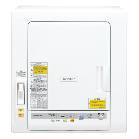 【設置】シャープ KD-60C-W(ホワイト) 衣類乾燥機 6kg