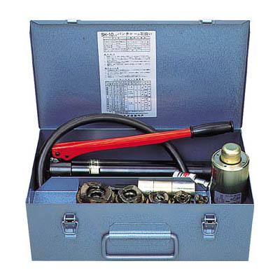 IZUMI SH10-1-AP 手動油圧式パンチャ